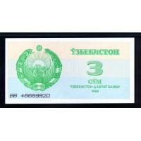 Узбекистан 3 сума 1992 г.