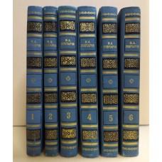 Гончаров 6 томов 1972г.