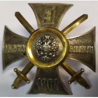 """Крест. """" За службу на Кавказе. 1864г. Копия."""