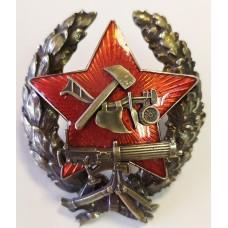""" Знак Красного командира  РККА . ""  Копия."
