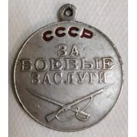 """Медаль """" За боевые заслуги."""" Копия."""