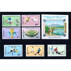 Албания 1 бл. + 7 марок 1970 г.