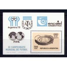 Аргентина 1 блок 1978 г.