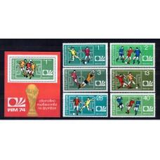 Болгария 8 марок + 1 блок 1974 г.  футбол