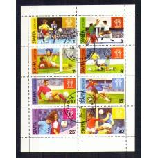 Staffa 8 марок 1978 г.