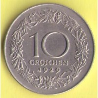 Австрия 10 грошей 1929г.