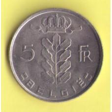 Бельгия 5 франков 1979г.