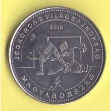 Венгрия 50 форинтов 2018г.