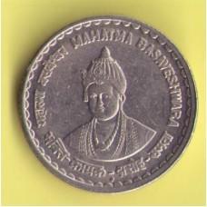 Индия 5 рупий 2006г.