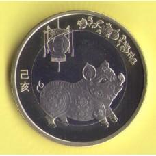 Китай 10 юаней 2019г.  Год свиньи.