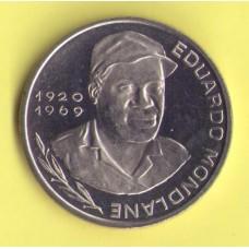 Кабо - Верде 10 эскудо 1982г.
