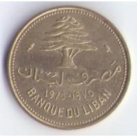 Ливан 1 пиастр 1975г.