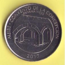 Панама 1/2 бальбао 2017г.