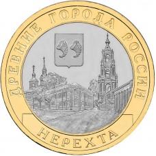 Нерехта 10 руб. 2014 г.