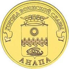 ГВС Анапа 10 руб. 2014 г.